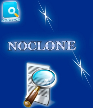 NoClone Enterprise Edition